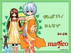 magico_1024